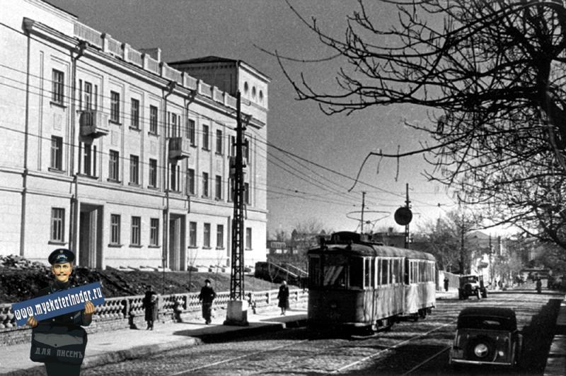 Краснодар. Февральским днём на улице Мира