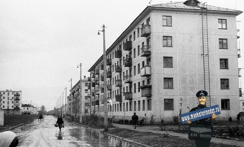 Краснодар. На улице Совхозной, 1964 год.