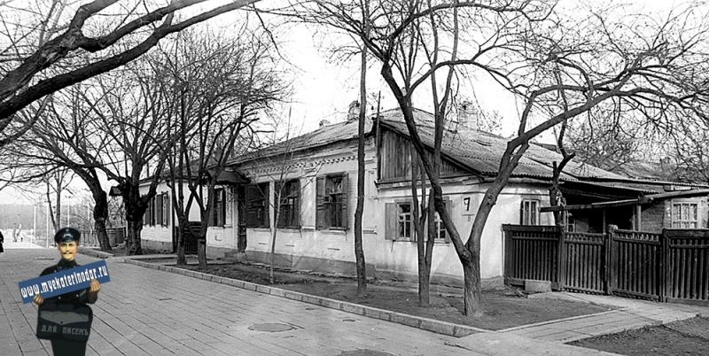Краснодар. На улице Тельмана. № 7. 12.02.1983 г.