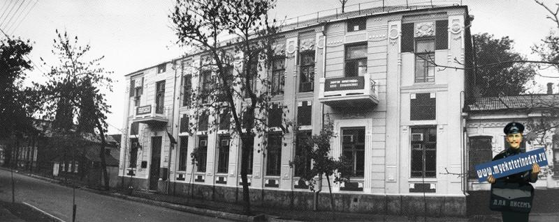 """Краснодар. Краевая орг. """"Энергонадзор"""" на улице Ворошилова № 55. 1988 год."""