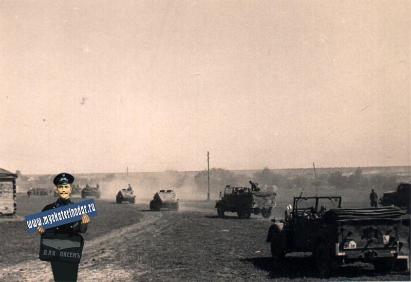 Краснодар. На въезде в Краснодар, август 1942 года