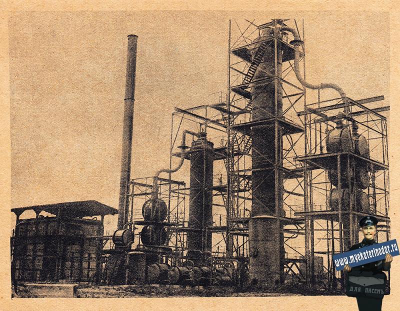 Краснодар. Нефтезавод. Трубчатка № 2. 30-е годы.
