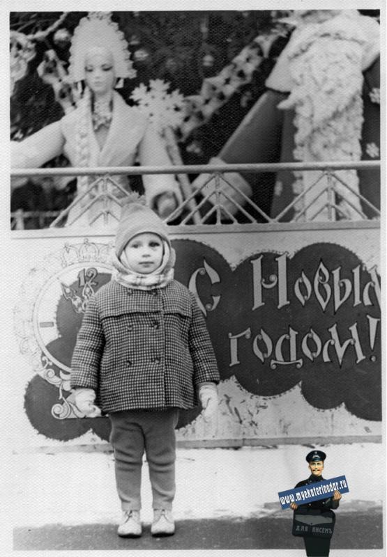 Краснодар. Новогодний праздник на Октябрьской площади, 1972 год