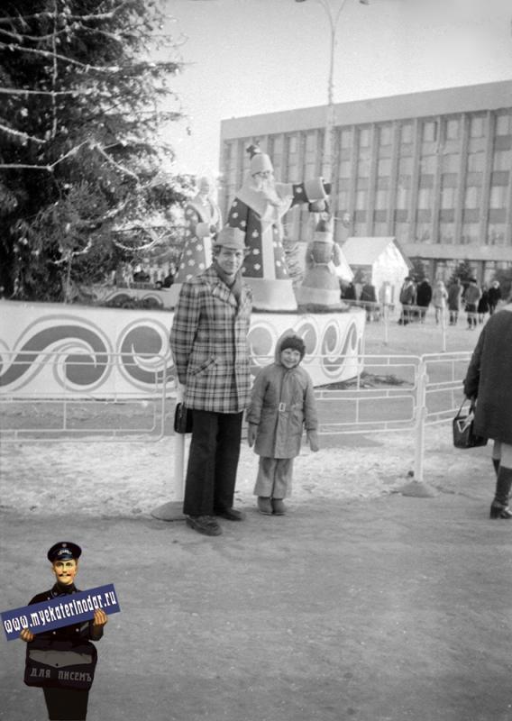 Краснодар. Новогодняя ель на площади Октябрьской революции, 1977 год