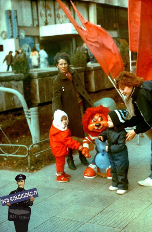 """Краснодар. Ноябрьские """"гуляния"""". 7 ноября 1988 года."""