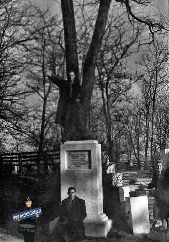Краснодар. Парк им. М. Горького. Обелиск, 1958 год