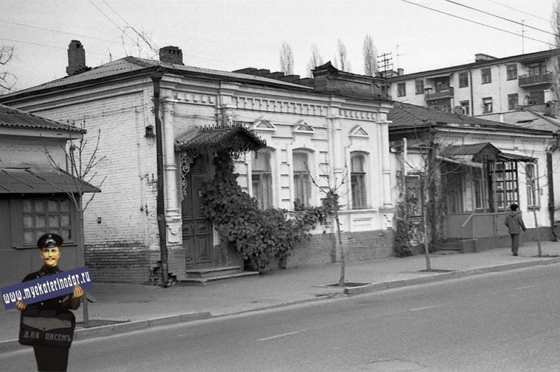 Краснодар. Октябрьская 103. 1980 год.