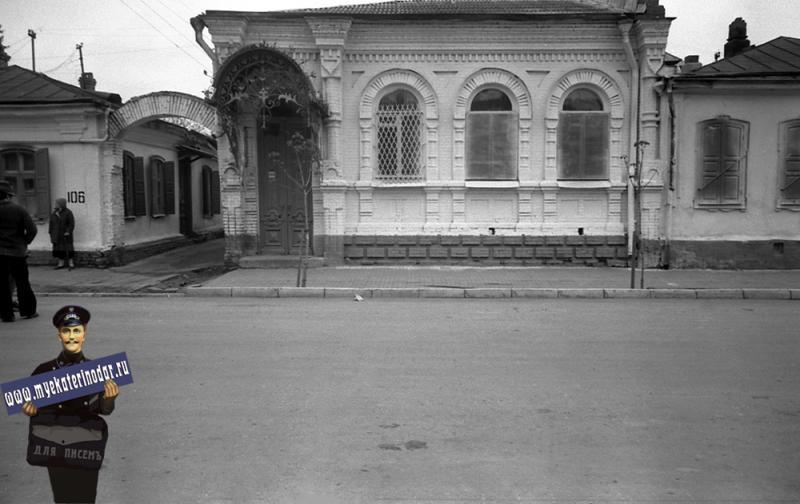 Краснодар. Октябрьская, 106. 1977 год.