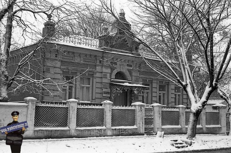 Краснодар. Детские ясли №13, ул. Орджоникидзе, 75. 1980 год