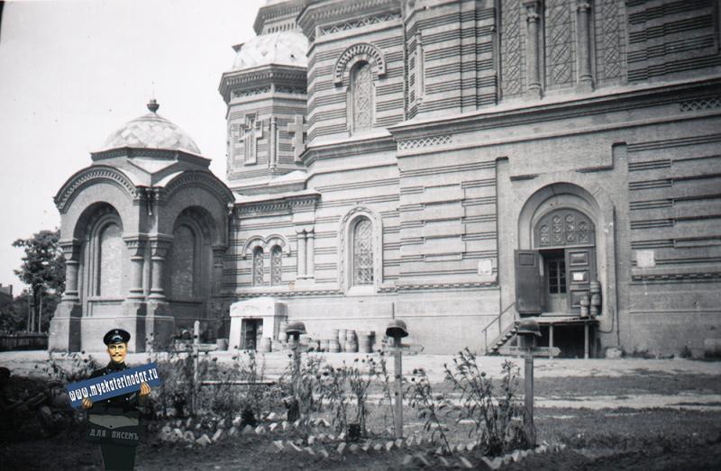 Краснодар. У Екатерининского собора, осенью 1942 года