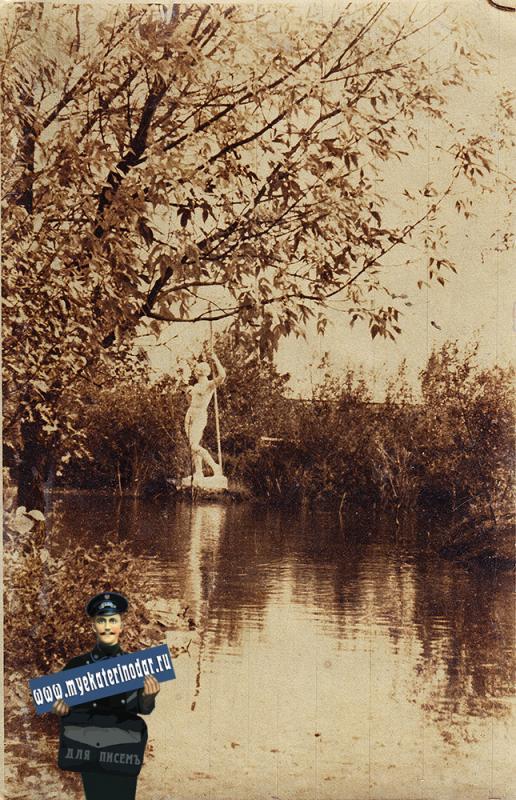 Краснодар. У пруда в парке Горького, 30-е годы.
