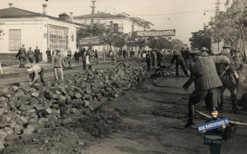 Краснодар. На Красной от Пролетарской до Орджоникидзе, вид на север, 1949 год