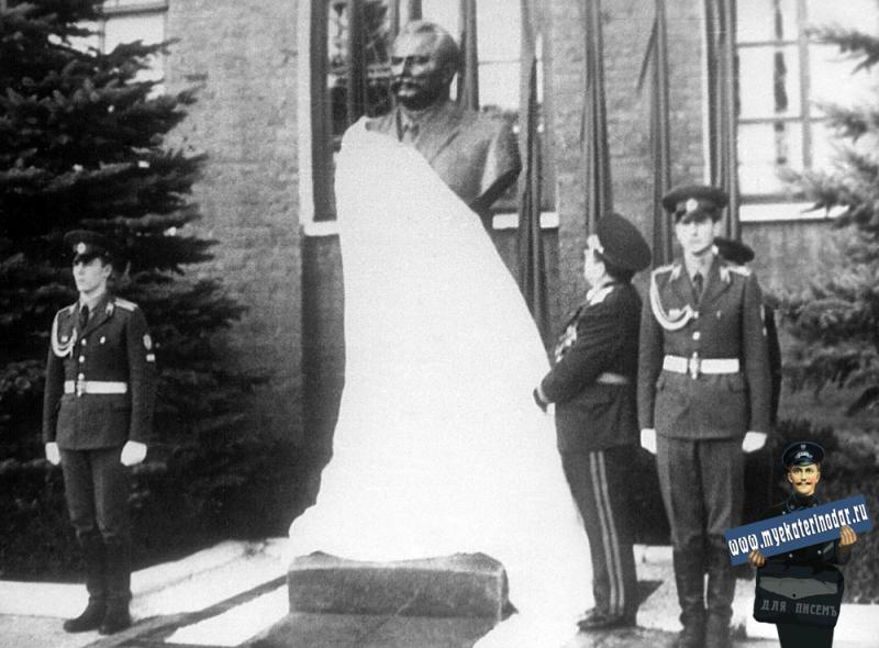 Краснодар. Открытие бюста генерала армии С.М. Штеменко на территории шифровального военного училища, 14 ноября 1979 г.