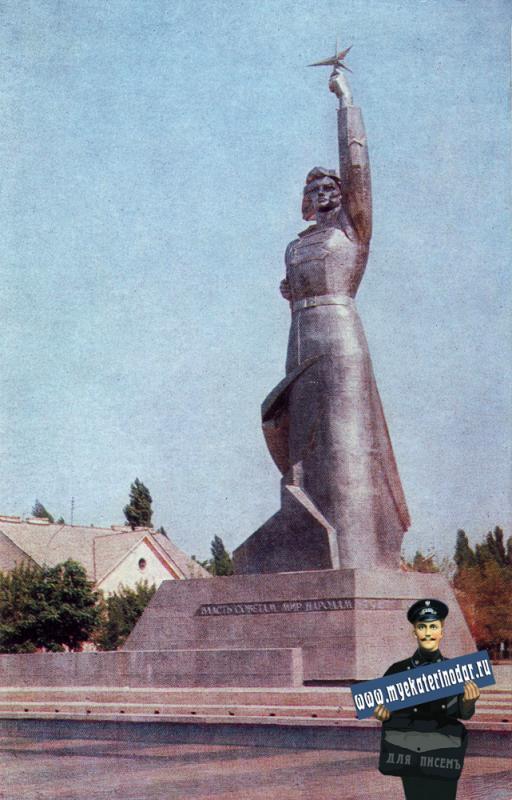 Краснодар. Памятник 50-летию Великой Октябрьской социалистической революции