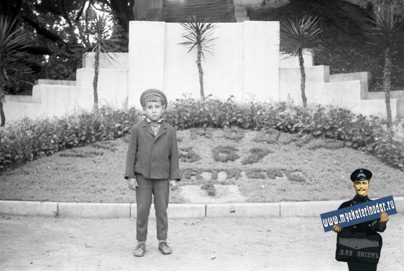 Краснодар. Парк Горького, цветочный календарь. 1 октября 1967 год.