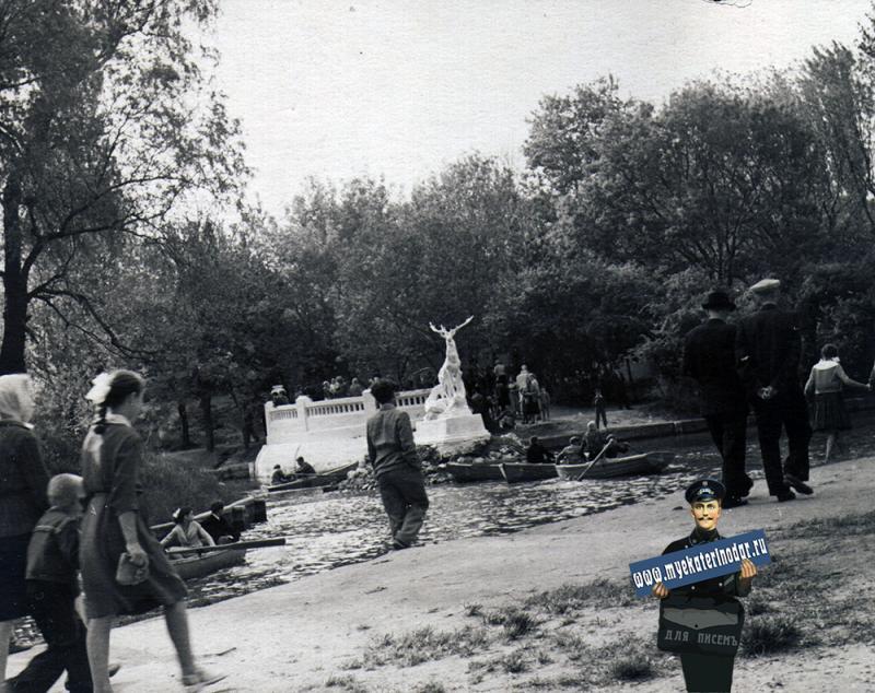 Краснодар. Парк им. М. Горькго, 1 мая 1961 года