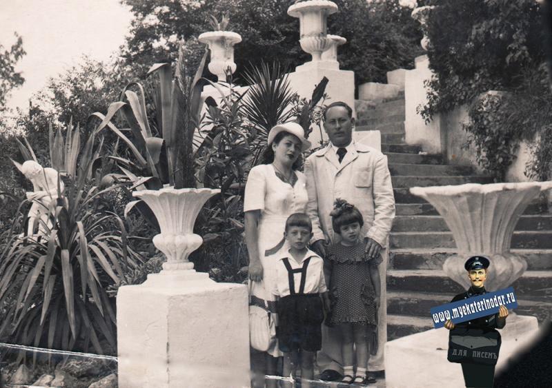 Краснодар. Парк им. М.Горького, 09.07.1952 года