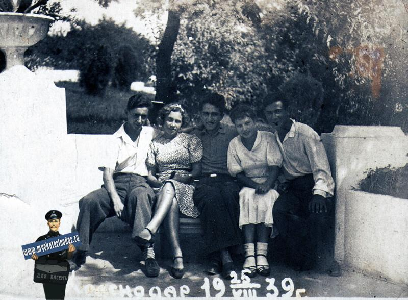 Краснодар. Парк им М. Горького, 1939 год