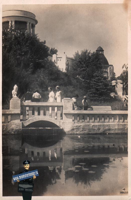 Краснодар. Парк культуры и отдыха им. М.Горького, 1938 год