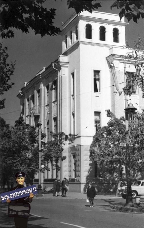 Краснодар. Угол Красной и Пушкина, 1965 год.