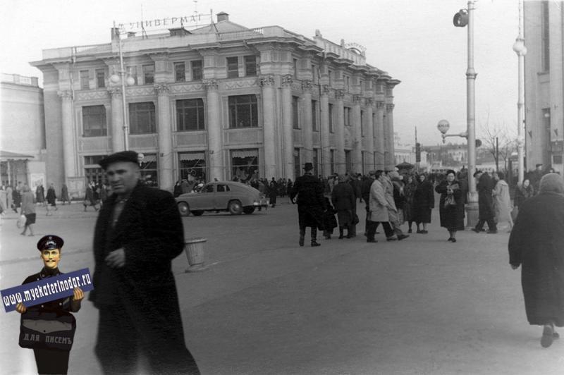Краснодар.Перекресток улиц Гоголя и Красной, 1950-е годы