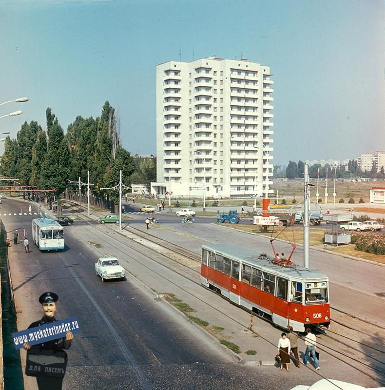 Краснодар. Перекресток улиц Карла Либкнехта и Старокубанской, 1983 год.