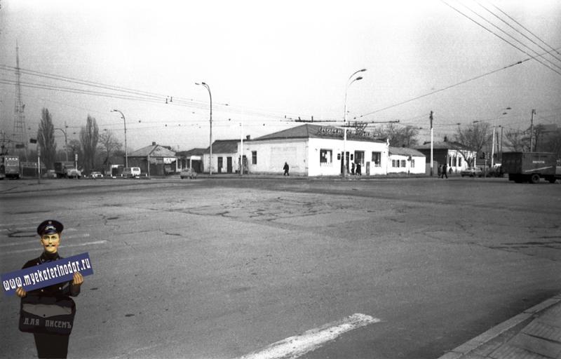 Краснодар. Перекресток улиц Карла Либкнехта и Вишняковой, 1978 год.