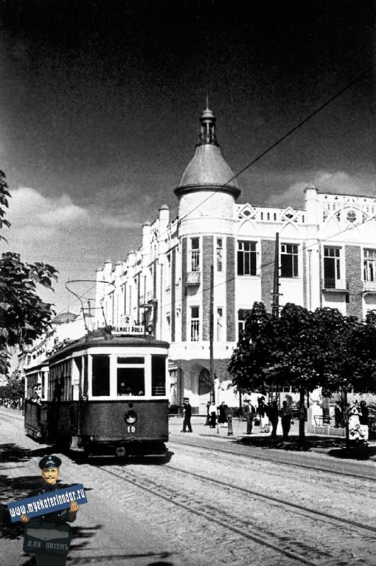 Краснодар. Перекрёсток улиц Красной и Ворошилова. 1941 г.