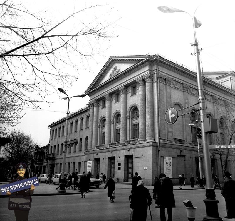 Краснодар. Перекресток улиц Красной и Гоголя, 1975 год