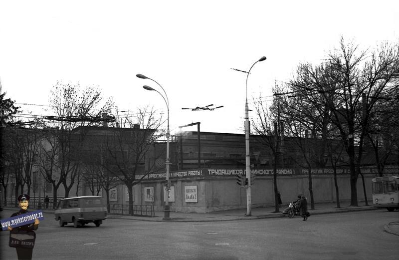Краснодар. Перекресток улиц Северной и Красной. 1980 год