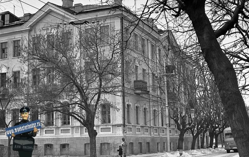 Краснодар. Перекрёсток улиц Шаумяна и Советской