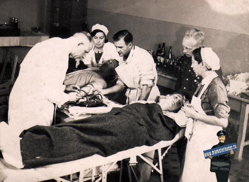 Краснодар. Переливание крови в военном госпитале, осень 1942 года