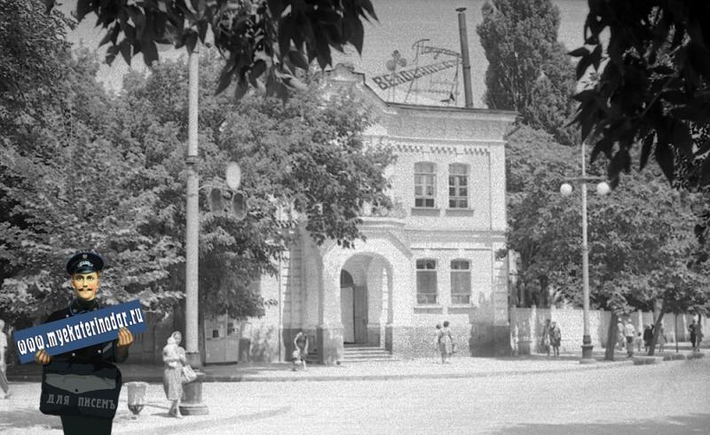 Краснодар. Первая городская больница.