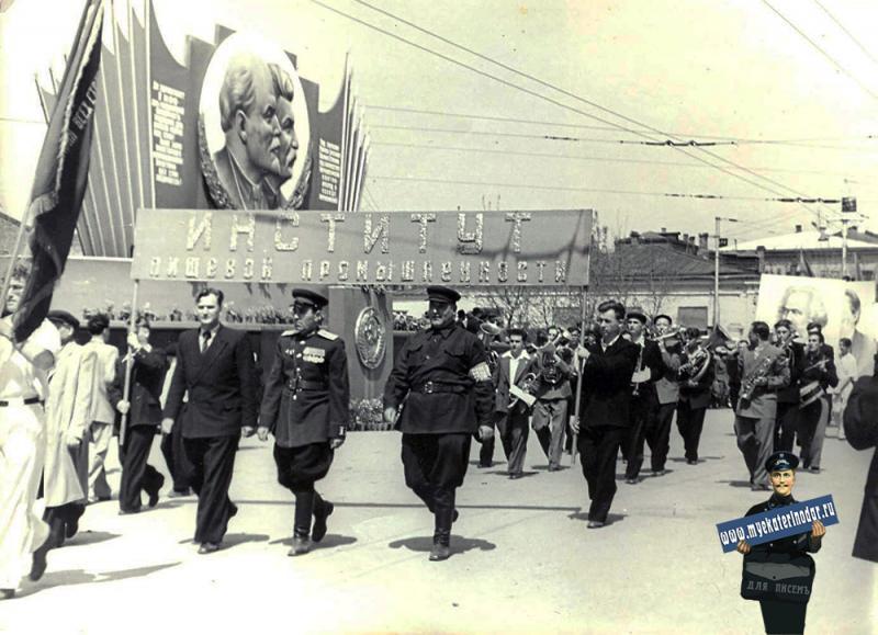 Краснодар. Институт пищевой промышленности на Первомайской демонстрации.