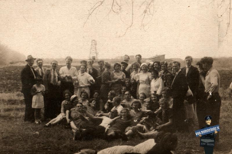 Краснодар. Первомайская Роща, 3 мая 1939 года