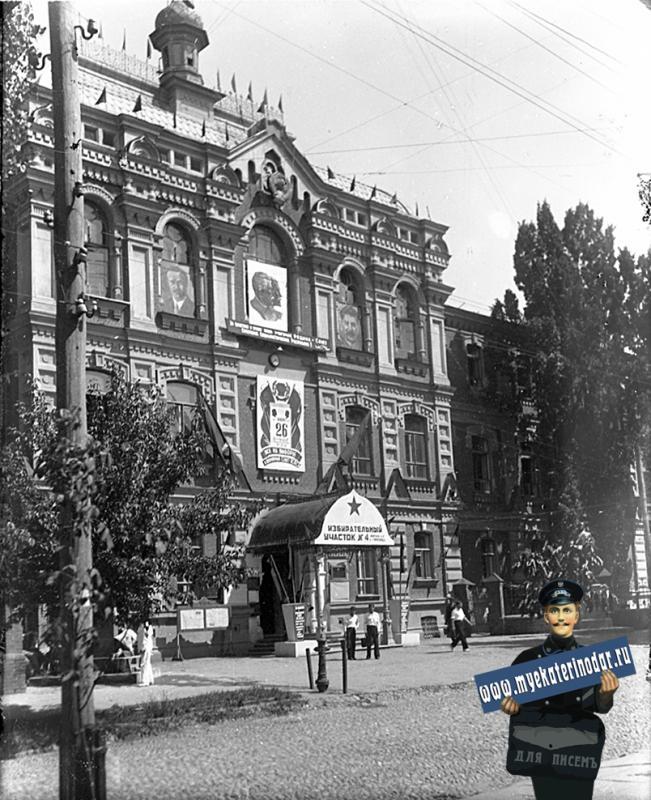 Краснодар. Избирательный участок № 4