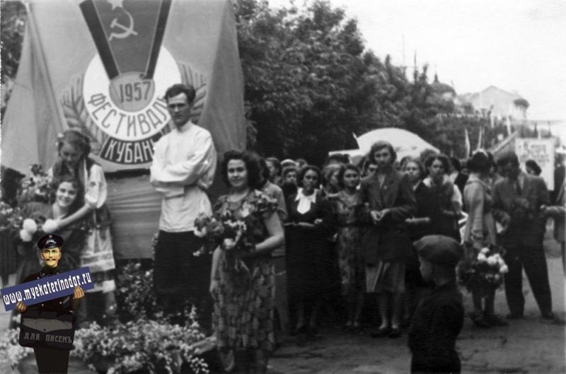 Краснодар. Первый фестиваль молодежи Кубани, 12-13 мая 1957 года.