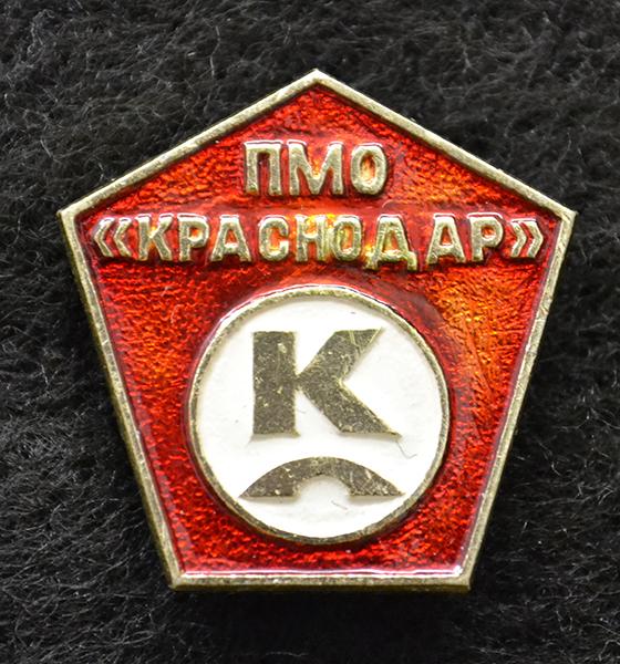 """Краснодар. ПМО """"Краснодар"""", 1980-е годы"""