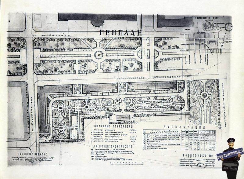Краснодар. Проект застройки квартала 459В. 1953 год