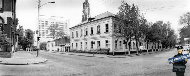 Краснодар. Профтех. училище № 75. (улица им. В.И.Ленина, 46)