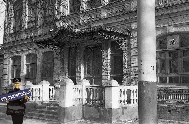 Краснодар. ПТУ №1. 1980 год