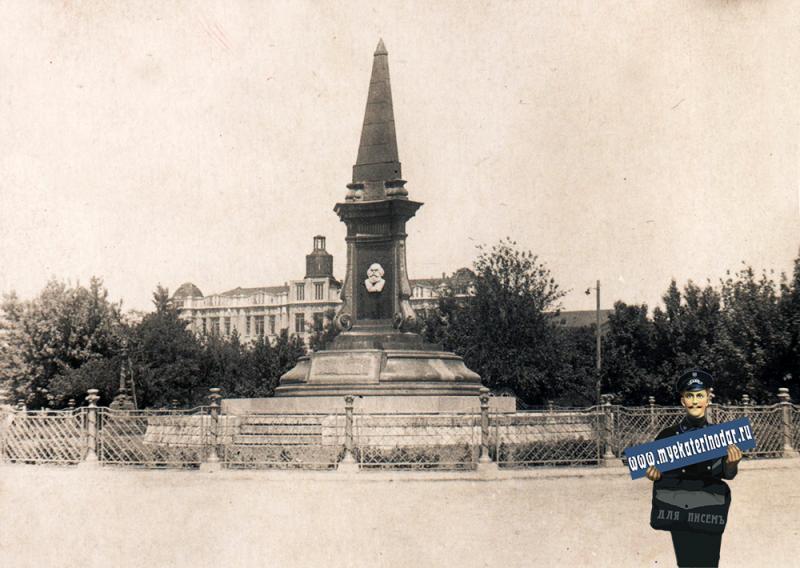 Краснодар. Пямятник борцам Революции, 1936 год