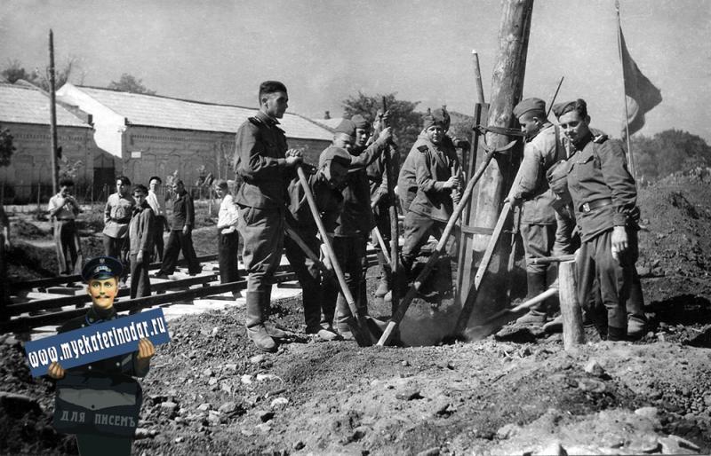 Краснодар. Работы на улице Будённого. 4 сентября 1949 года.