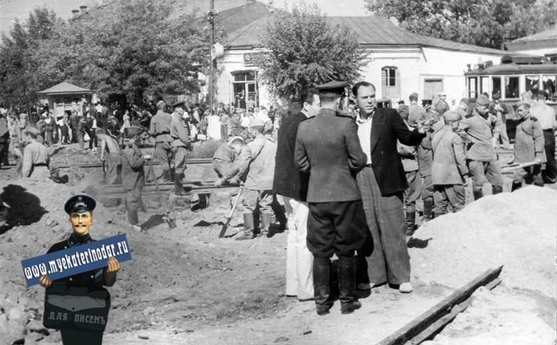 Краснодар. Работы на улице Красной. Август-сентябрь 1949 года.