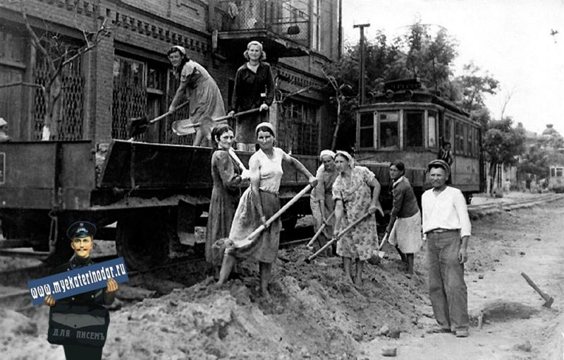 Краснодар. Раоты на улице Гоголя. Май 1948 года