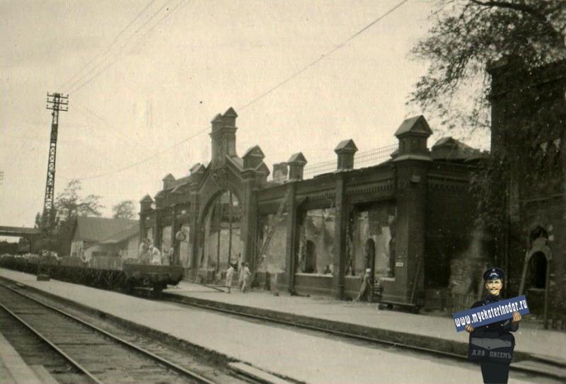Краснодар. Расчистка разрушений здания вокзала, осень 1942 года