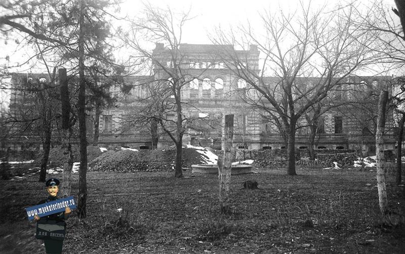 Краснодар. Разрушенное здание больницы, конец 1940-х
