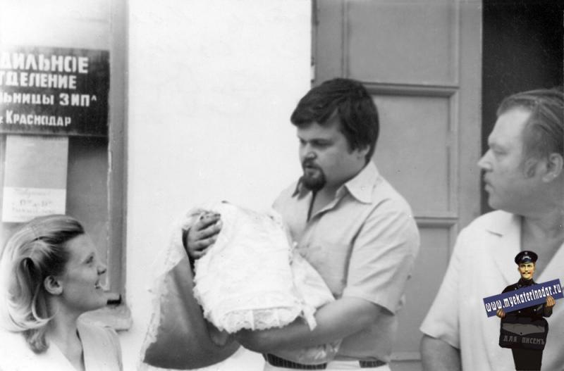 Краснодар. Родильное отделение больницы ЗИП, 1980-е годы