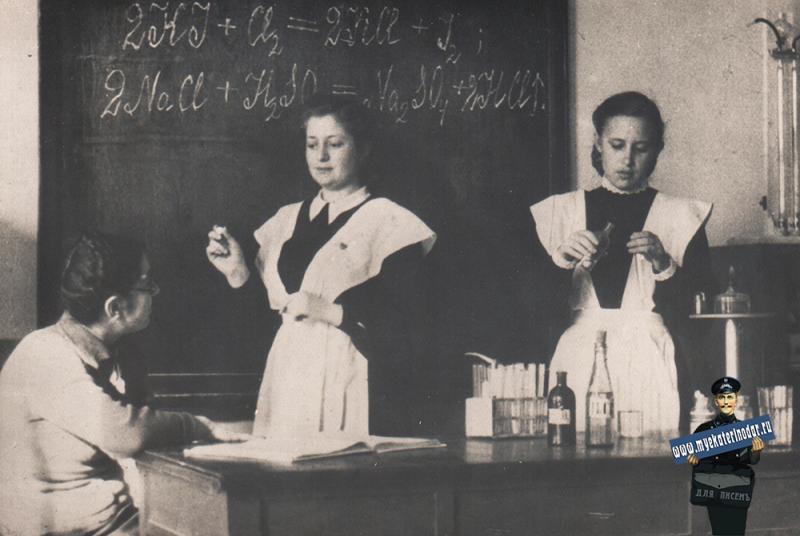 Краснодар школа № 37 1950 год 10 а класс