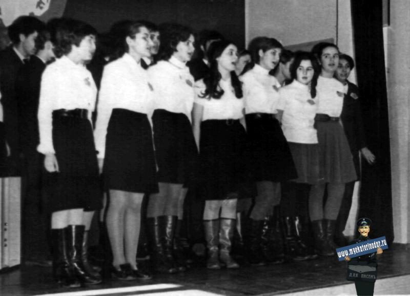 Краснодар. Школа № 48. 1972 год. 10 А класс